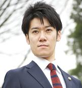 弁護士 会田 岳央
